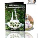 26dc86b95c92460cbfe84450595d--materialy-dlya-tvorchestva-videomk-a-kabanovoj