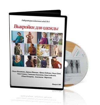 DVD9 Renderм