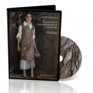 DVD009
