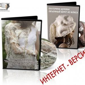 554f77dd76ba519a829bf7453d--materialy-dlya-tvorchestva-internet-versiya-video