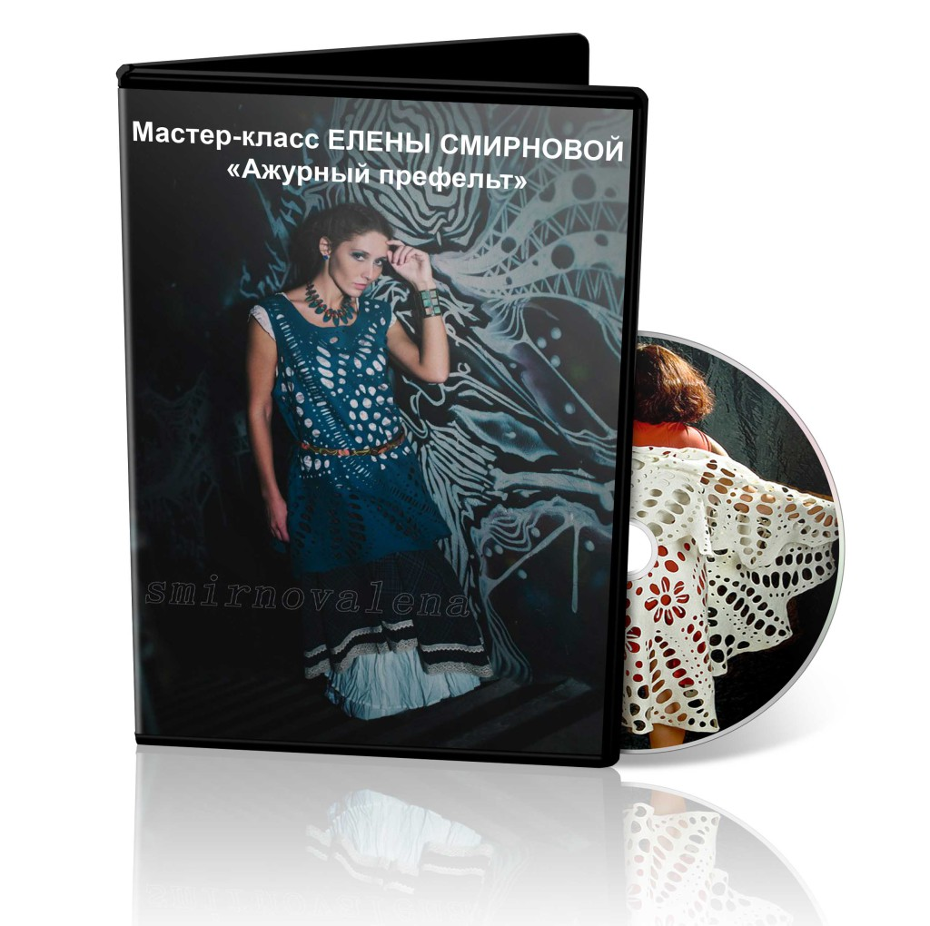 DVD009 (мал