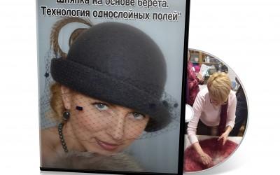ВИДЕО-КУРСЫ