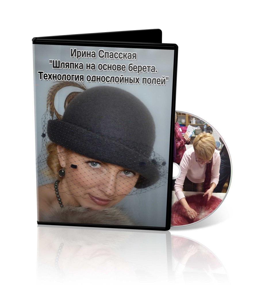DVD009мал