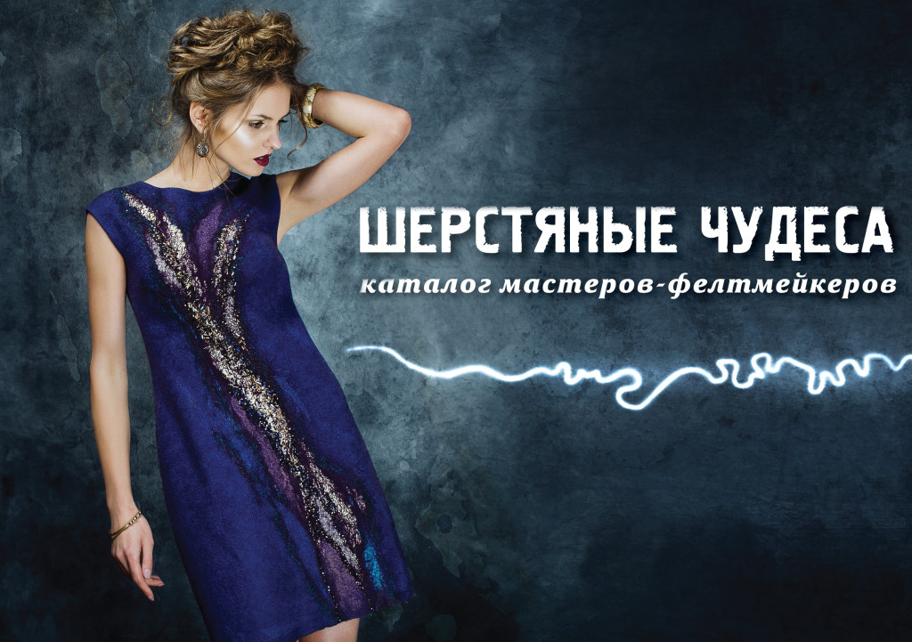 catalog3+.indd