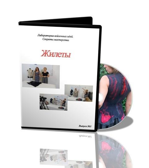 DVD009m