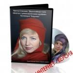 Ирина Спасская. Шляпка из коллекции Бедуины