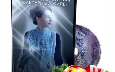 Светлана Вронская. Детская коллекция и новый курс