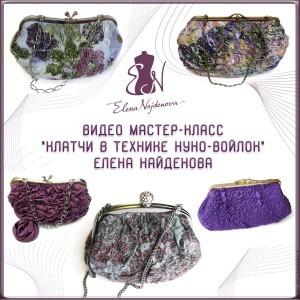 e7004916a82c0a9fdee9469db1zs--materialy-dlya-tvorchestva-obuchayuschij-video-mkklatchi-v-te