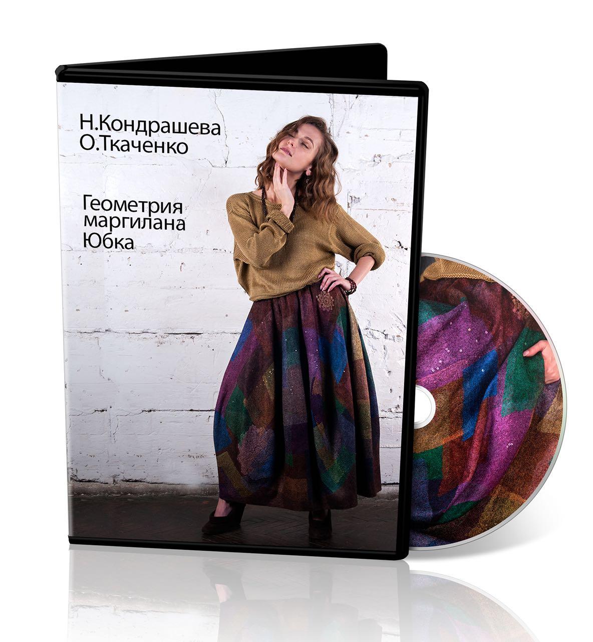 """Видеокурс """"Геометрия маргилана"""" О.Ткаченко и Н.Кондрашевой"""