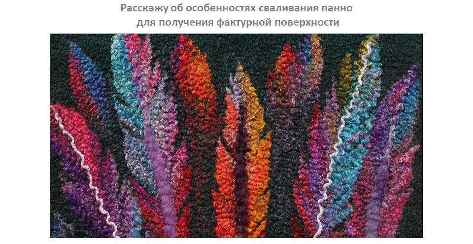 "Светлана Фомина ""Трафаретная живопись"""