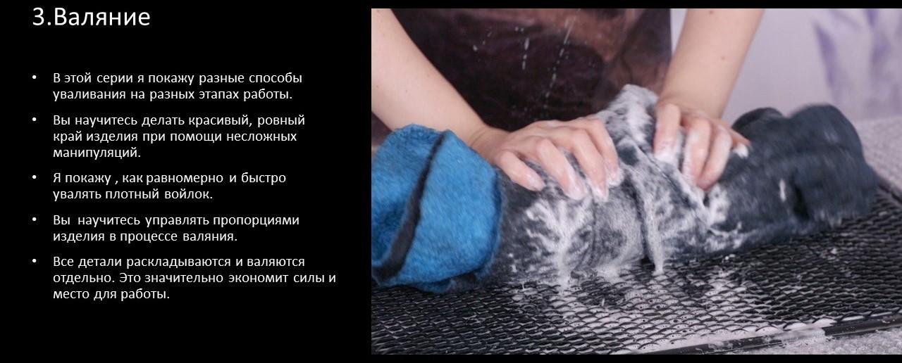 "Диана Нагорная ""Арт-жакет с элементами в технике шибори"""