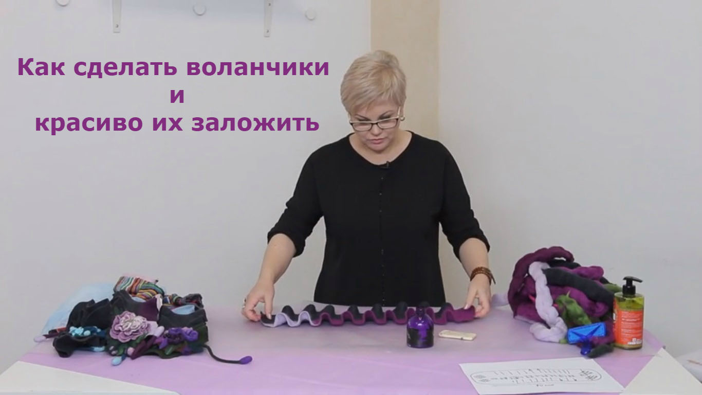 """Елена Дол """"Колье Роза + Арт-шарф Пион"""""""