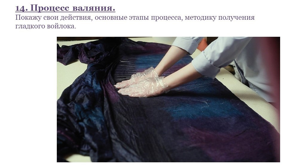 """Александра Широкова """"Платье с однобортной застежкой, втачными рукавами и эффектным прорезным декором"""""""