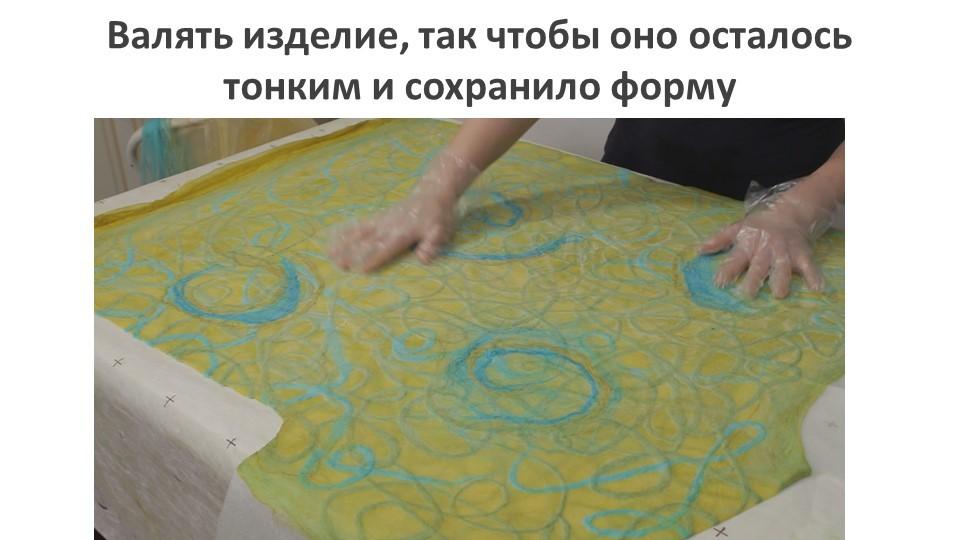 Катя Ветрова. Туника