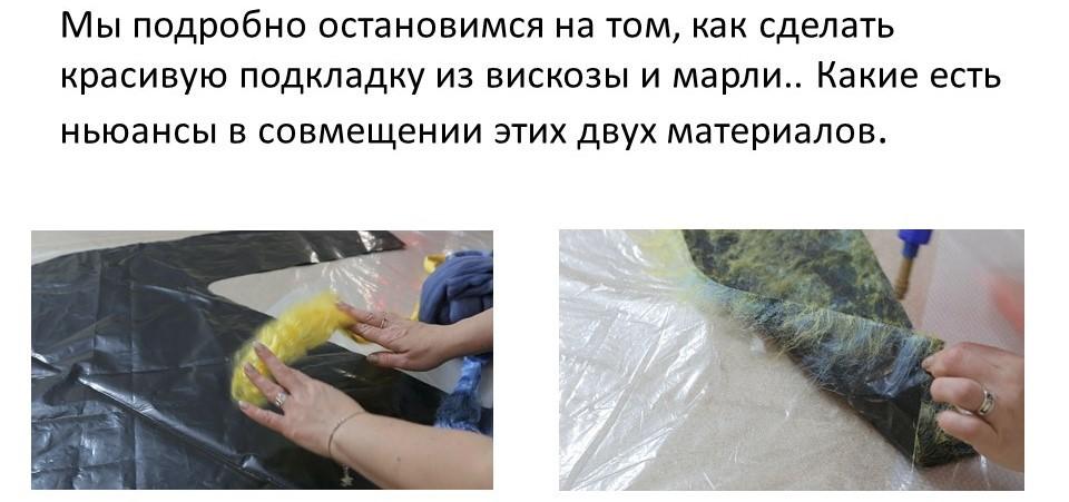 """Наталья Швец """"Детская курточка """"Теплое солнышко"""""""