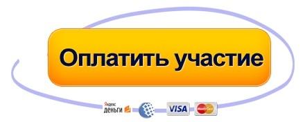 О.Ткаченко и Н.Кондрашева Эффектные аксессуары.