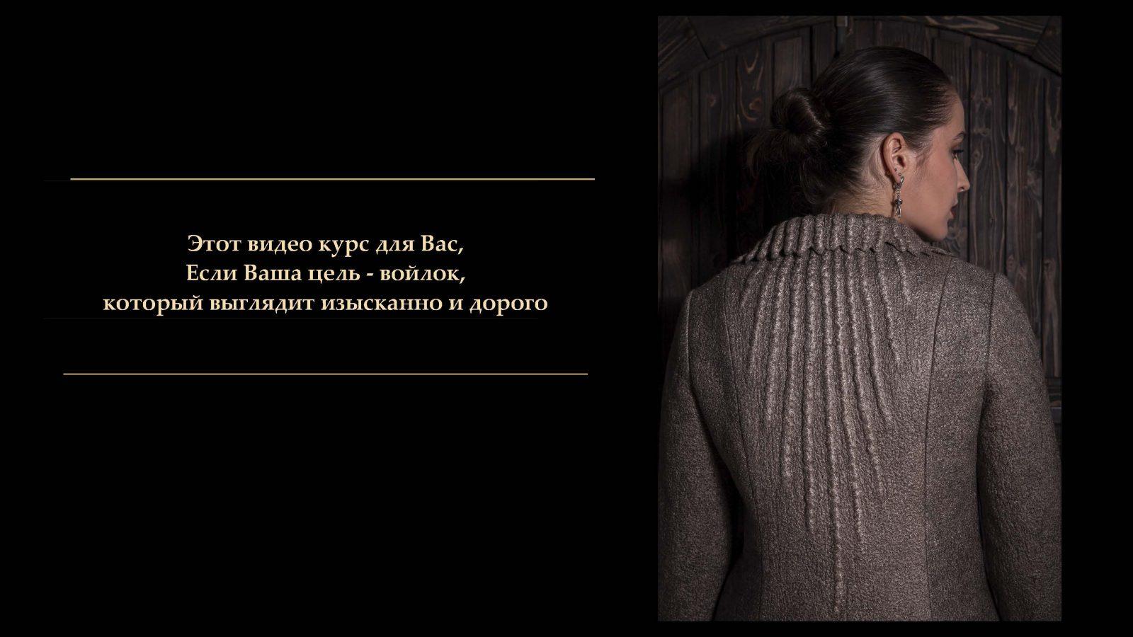 """Катерина Коршун. Пальто """"Крылья для нее"""""""