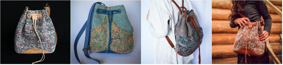 Алла Халайджи. Сумка-торба или рюкзак