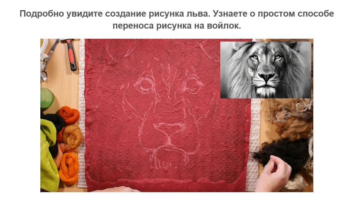"С.Фомина видеокурс ""Живопись флисами"""