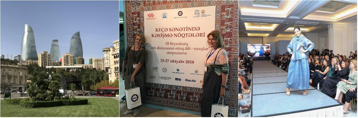 Войлочный симпозиум в Баку