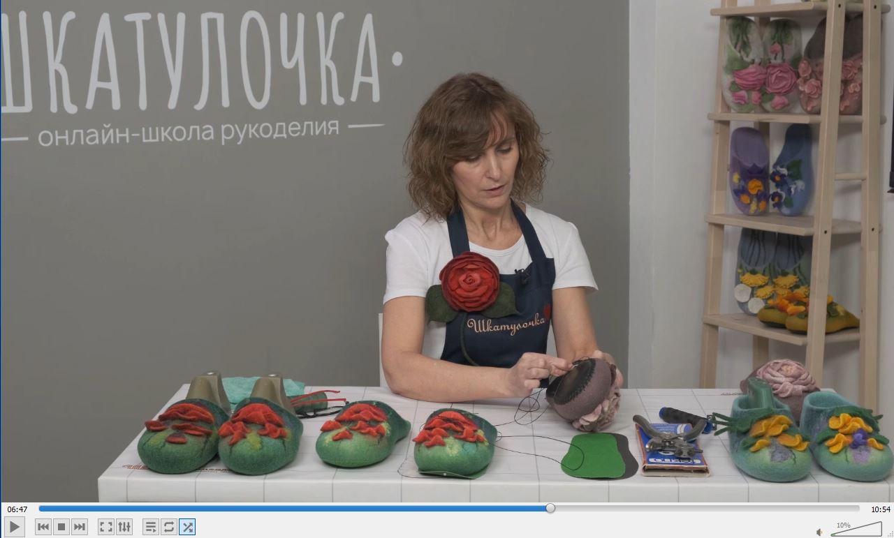 """Н.Смольянинова """"И тапочки цветут..."""""""