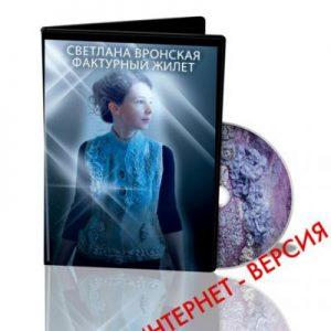 Распродажа курсов А.Селезневой и С.Вронской