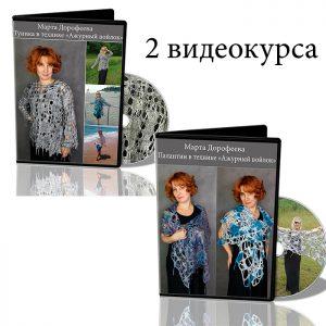Марта Дорофеева. Туника в технике «Ажурный войлок»