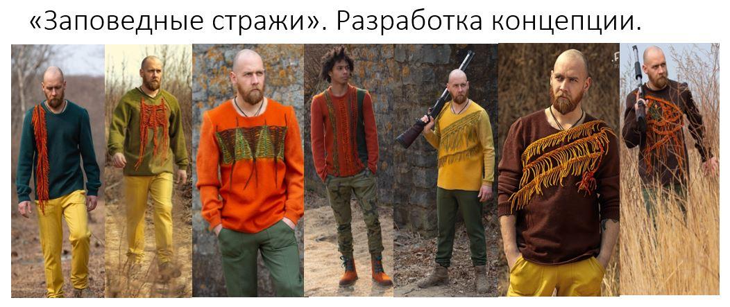 """Онлайн Марафон """"Войлочное вдохновение"""" 1 февраля в 15.00"""