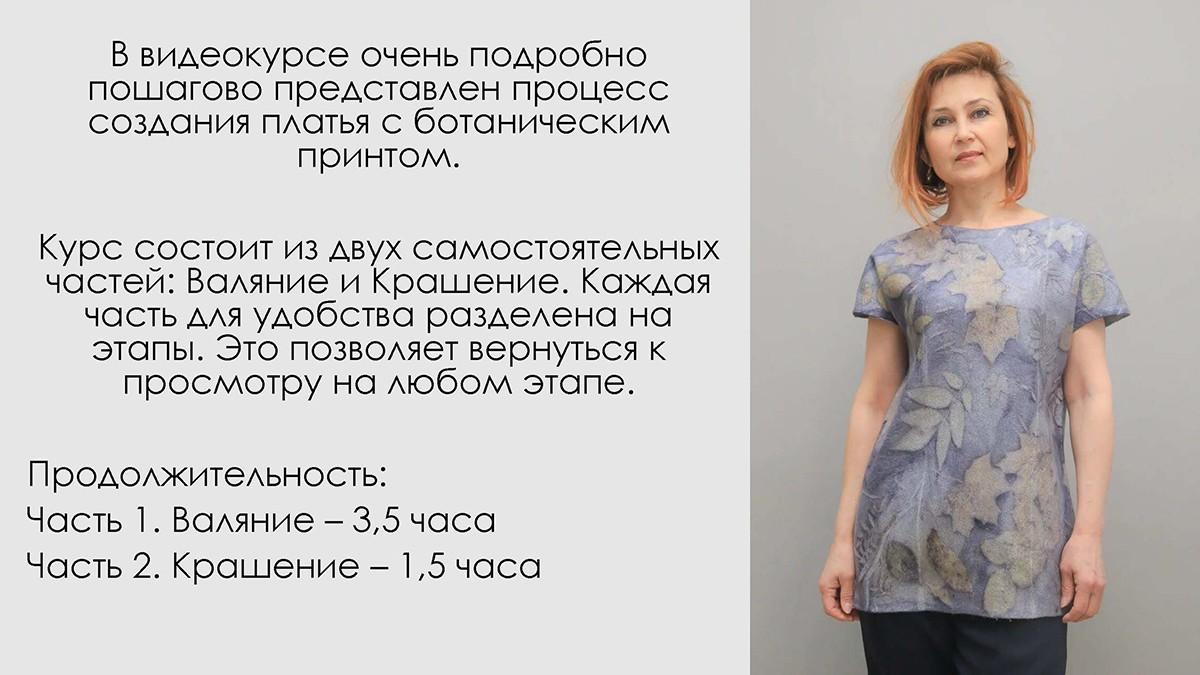 М.Журавлева. Платье,топ,туника «Серебро»