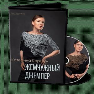 Катерина Коршун