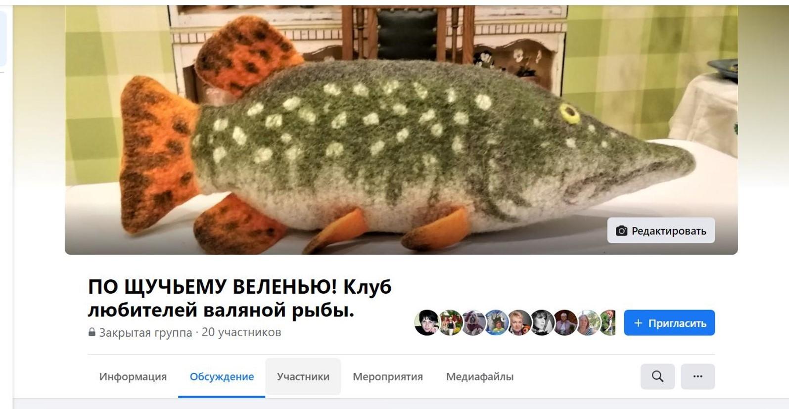 """Вебинар """"По щучьему веленью!"""" Е.Кондрашова"""