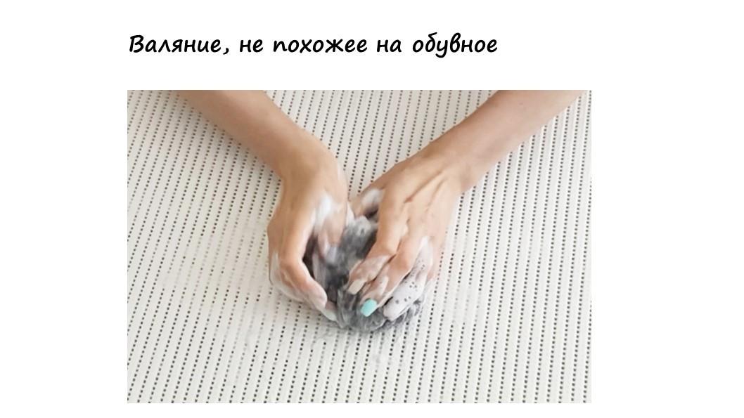М.Иванова. Летняя обувь:от балеток до шлепок