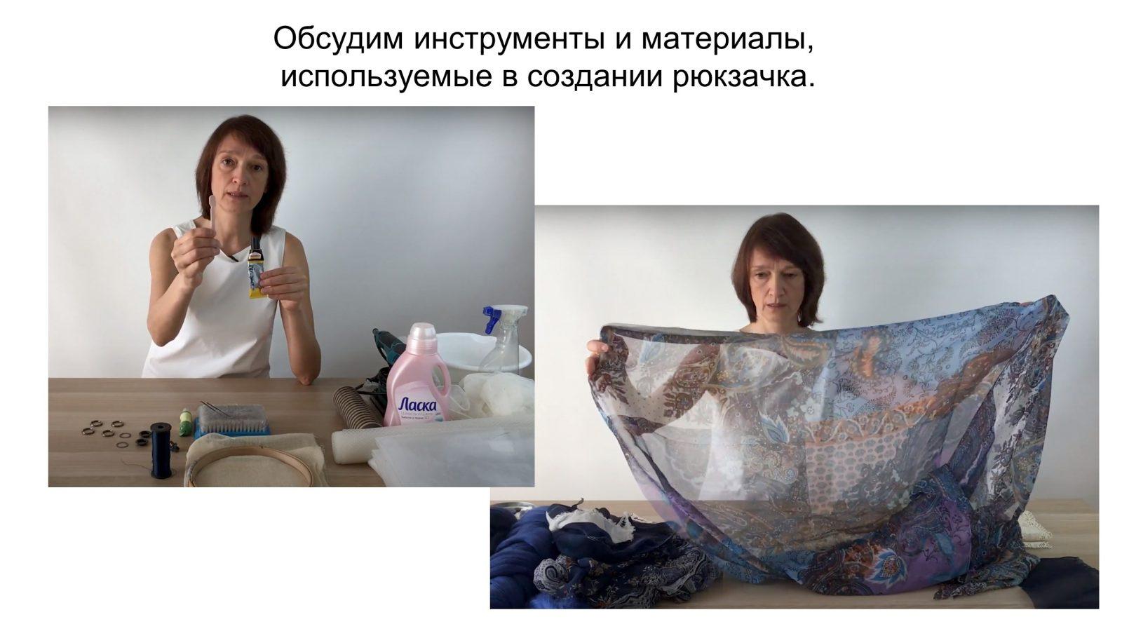 А.Малахова. Рюкзачок, полный сокровищ