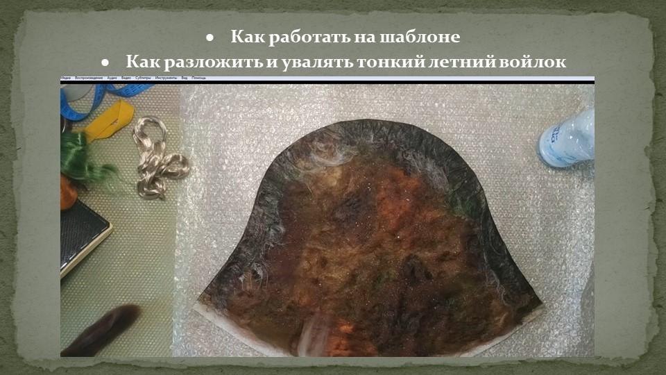 К.ВЕТРОВА. ЛЕТНИЕ ПАНАМЫ: ВАЛЯЕМ И ШЬЕМ