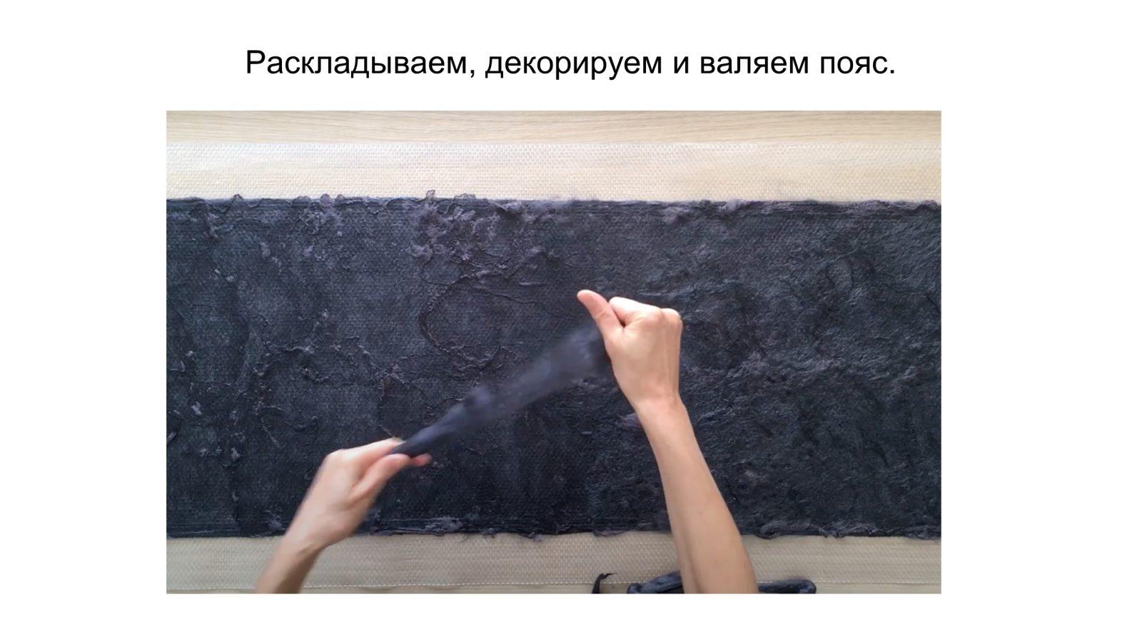 """А.Малахова. Юбка """"Предчувствие весны"""""""