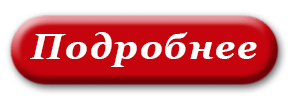 М.Дорофеева. Песня ветра. Вебинар 3 и 11 августа
