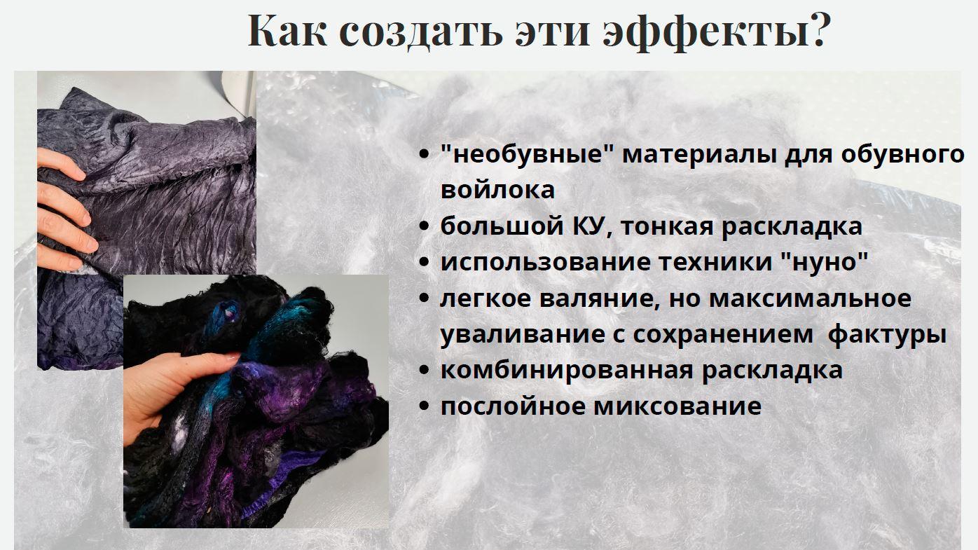 К.Мельникова Рациональный каблук. Эффектное голенище