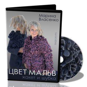Марина Власенко
