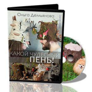 Ольга Демьянова