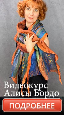 "Итоги вебинара Алисы Бордо ""Паутинки. Волшебство на конвейере"""