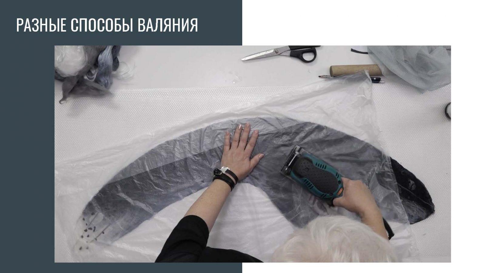 """Елена Дол """"Нежные крылья"""""""
