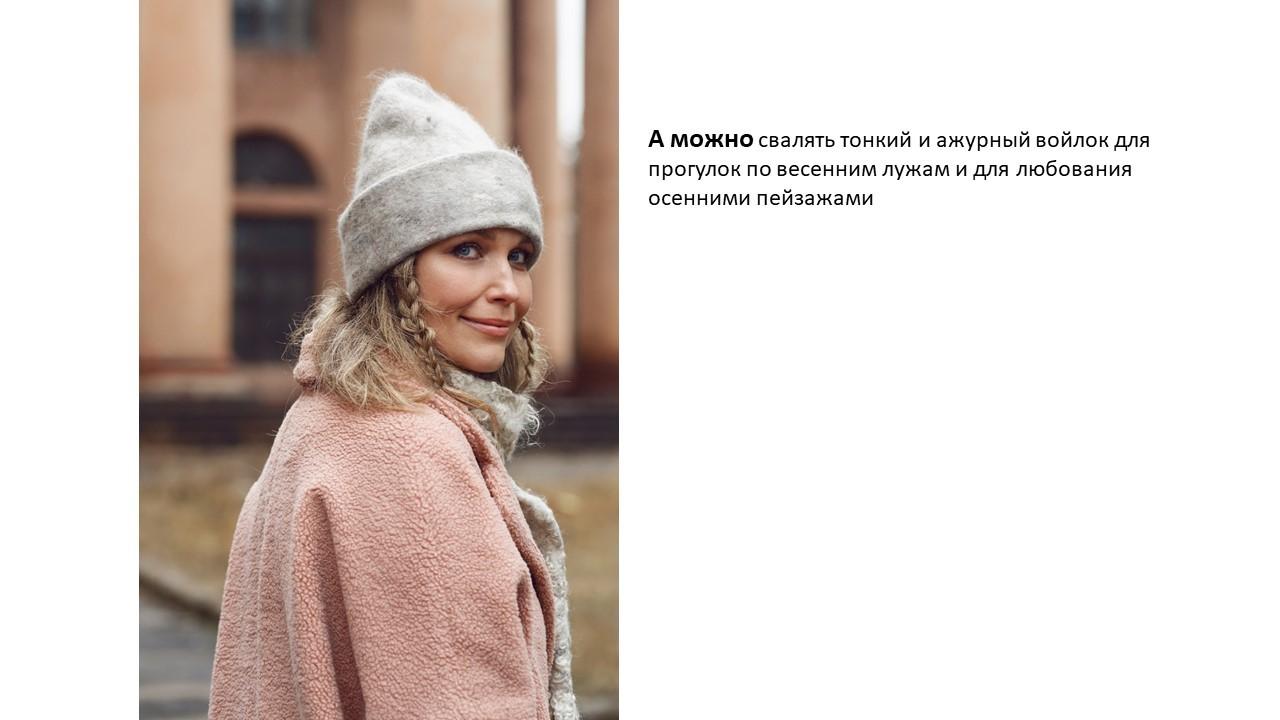 Видеокурс О. Шуляк. Модная шапка с широким отворотом.