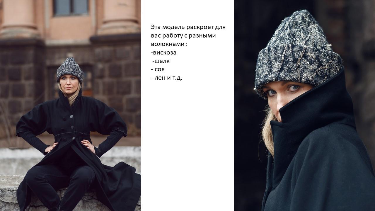 О.Шуляк. Модная шапка с широким отворотом. Видеокурс