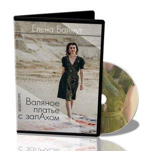 Елена Баймут