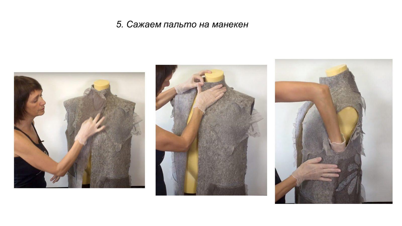 "Алла Малахова. Пальто ""Ромашка"""