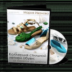 """Распродажа Спецвыпуска Шерстиваля """"Лето 2021"""""""