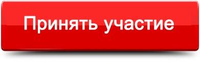 """О.Ткаченко и Н.Кондрашева """"Войлочная раскраска"""". Вебинар 26.08.21"""
