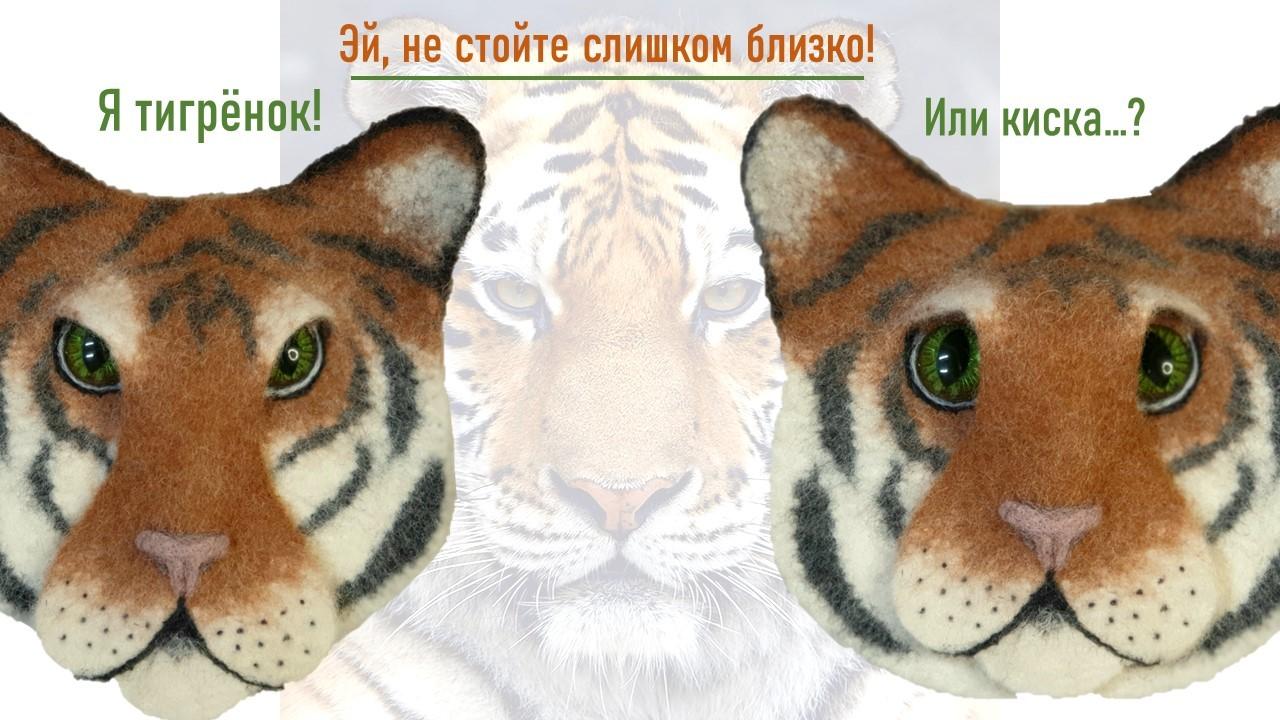 Ольга Демьянова. Полосатый рейс