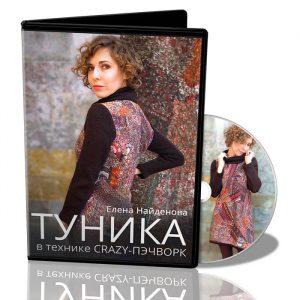 Елена Найденова. Спецпредложения