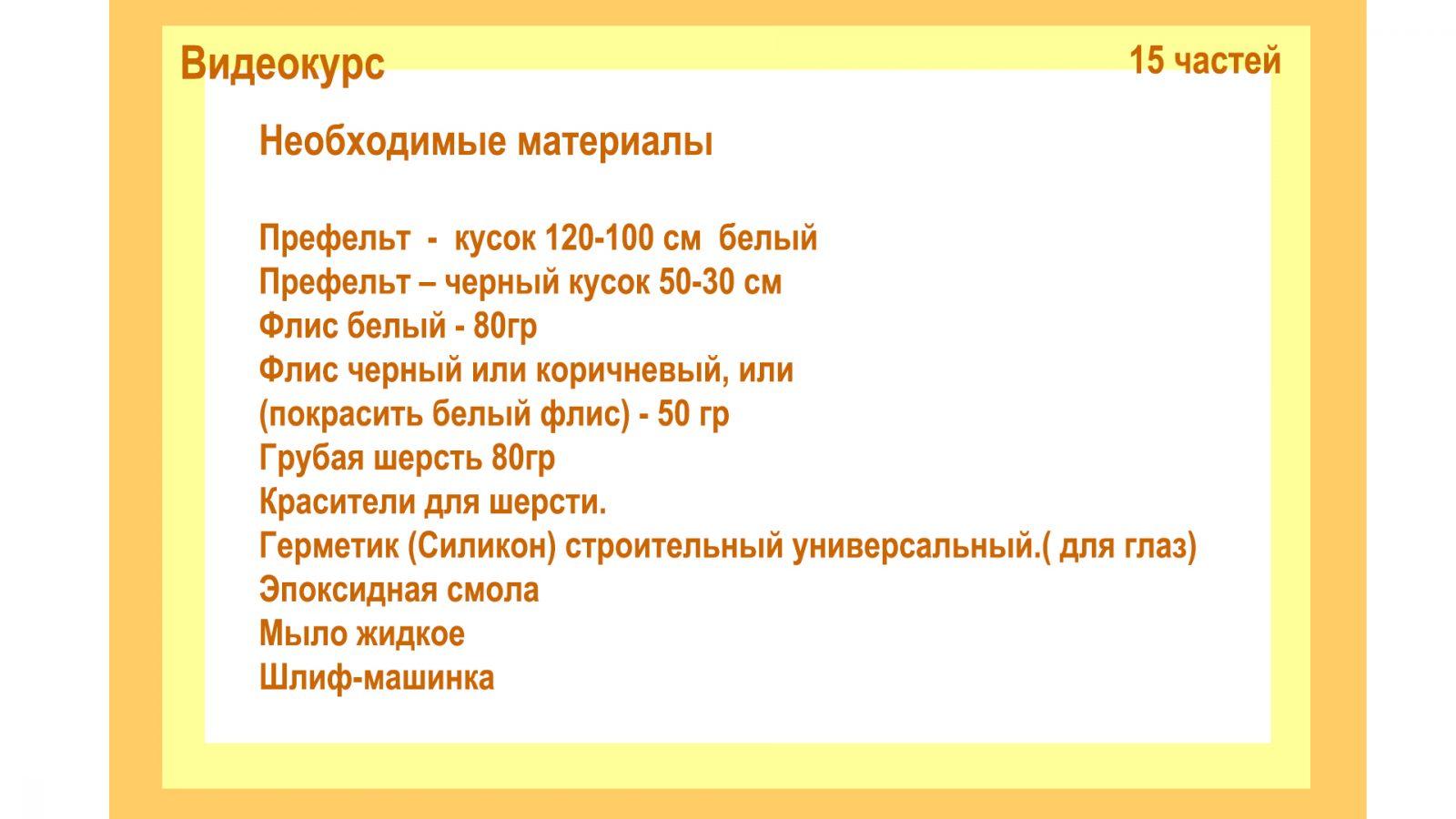 """Ольга Изгородина. Шапка """"Тигр"""""""